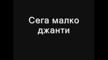 Авто Тунинг