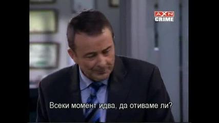 Хората на Пако - сезон 3, епизод 9 (част 2)