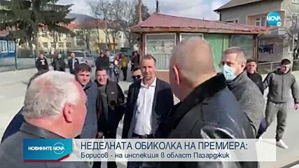 Борисов: Кампанията ни е лесна, показваме свършената работа