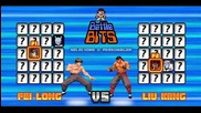 Fei Long Vs Liu Kang