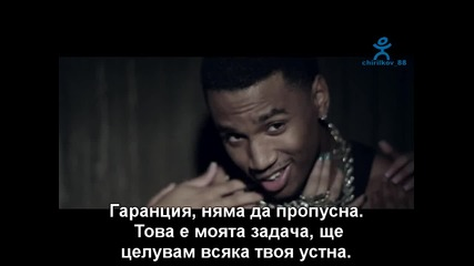 * Превод * Lloyd ft. Trey Songz , Young Jeezy - Be The One H D