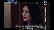 [бг субс] Summer's Desire - епизод 5 - 3/4