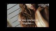 6 милиона - Катерина Стикуди (превод) (снимки на Катерина Стикуди)