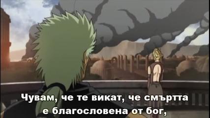 [animegod] New Fist of the North Star 2 2/2 bg sub [480p]