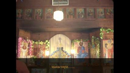 aleksandra dimitrova - sashka