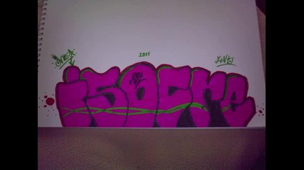 Моите графити-graffiti Blackbook