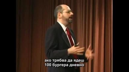 Д-р Майкъл Грегър за бързите храни