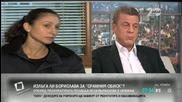 Бащата на Борислава: Вярвам на детето си