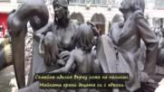 """""""въртележката на брака"""" в Нюрнберг, Германия (суб)"""