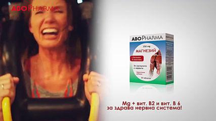 Магнезий на Абофарма - рекламен клип