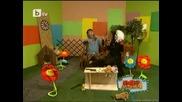 На Животните С Обич - Пълна Лудница 3.04.2010