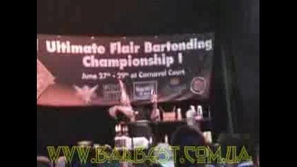 Барман - Световния Шампион
