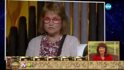 """Продължение на разговора с Миглена Ангелова - """"На кафе"""" (21.11.2016)"""