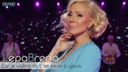 Lepa Brena - Zar je vazno da l se peva ili pjeva - (Official Playback 2018)