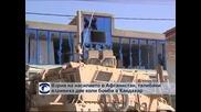 Взрив на насилието в Афганистан