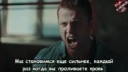 Обещание еп.9 руски суб. 1/2