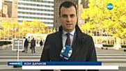 Гутериш - фаворит за ООН, Бокова с повече гласове от Георгиева