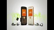Sony Ericsson  W200 ДЗЪМА