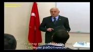 Мъжът от Адана Adanali еп.19 Руски суб.