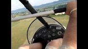 Полет С Иво