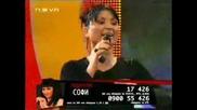 Софи Маринова и Устата - Бате шефе {пемиера}. (vipbrother live) .avi