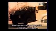 Чернобилската Битка 1 част