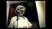 Бабата и Lenovo