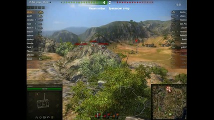 world of tanks епизод 4