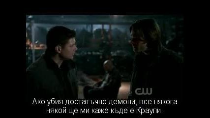 Supernatural season 6 episode 21