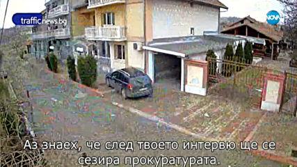 РАЗСЛЕДВАНЕ: Сляп ли е наистина осъденият за пране на пари Горан Станев?