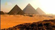 Машина на времето: Пирамидите