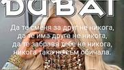 Текст/ Ваня - Дубай, 2019