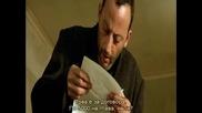 Leon: The Professional (1994) - Bg Subs [част 5]