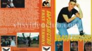 Бързо бягство (синхронен екип, дублаж на Топ Видео Рекърдс, 1995 г.) (запис)