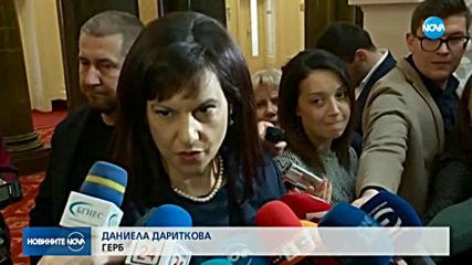 Спор в парламента заради болничните и тол системата