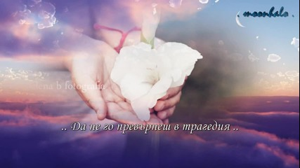 Най-красивата лъжа .. ~ Notis Sfakianakis - To Omorfotero Psema ~
