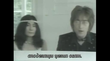 John Lennon - Imagine (бг Суб)