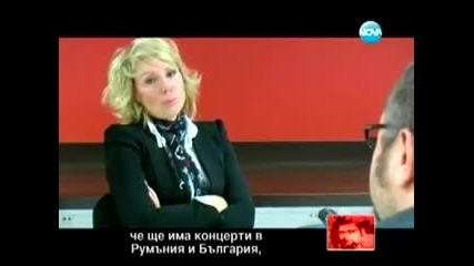 Lepa Brena - U posjeti kod Bugarskog 25. 10. '11 + _karbovska direktno_