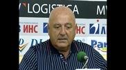 Венци Стефанов: Искаме да върнем публиката на стадиона