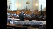 Комисията по външна политика в НС обсъжда позицията на България за ситуацията в Украйна