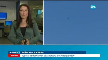 Турция свали руски самолет близо до границата със Сирия