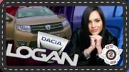 DACIA Logan MCV - заченат в Румъния, но с френско ДНК