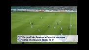 Гостите Райо Валекано и Сарагоса шокираха Бетис и Еспаньол с победи по 2:1