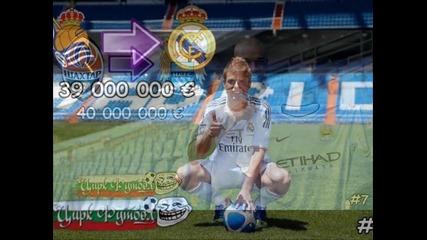 Най-скъпите трансфери за сезон 2013/2014