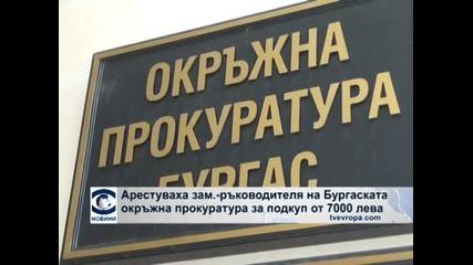 Арестуван е заместник-окръжният прокурор на Бургас