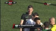 Съдията Тодоров помилва Лудогорец, спести червен картон на Керчев
