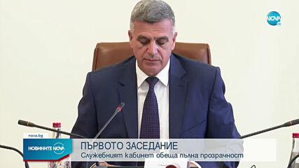 Първо заседание на новия Министерски съвет и редица рокади във властта (ОБЗОР)