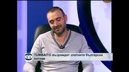 TUMBAITO възраждат златните български хитове