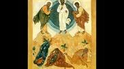 Тропар на Преображение Господне - на различни езици