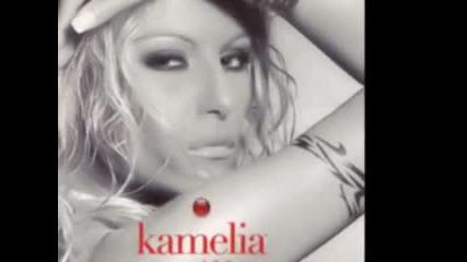 *new* Камелия - Секси